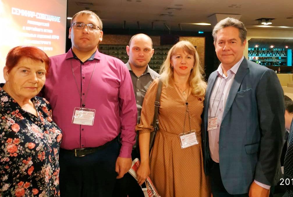 Амурская делегация приняла участие в семинаре-совещании руководителей и партийного актива региональных отделений КПРФ Дальневосточного округа.