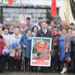 Амурскому Комсомолу исполнилось 100 лет