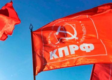 Выборы в Амурской области: два красных Совета и пополнение корпуса депутатов КПРФ