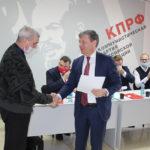 Амурские коммунисты избрали новое руководство областного отделения КПРФ