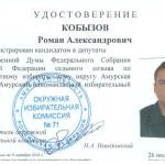 img-160727094201-001