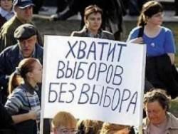 ispolkom-v-feodosii-boitsya-rossiyskoy-partii-narodnogo-upravleniya_201