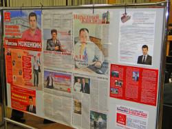 kandidaty_KPRF