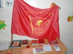 komsomol-v-Svobodnom
