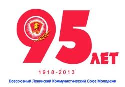 komsomol95