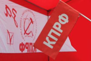 КПРФ укрепила позиции на выборах