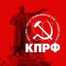 Амурский областной комитет КПРФ