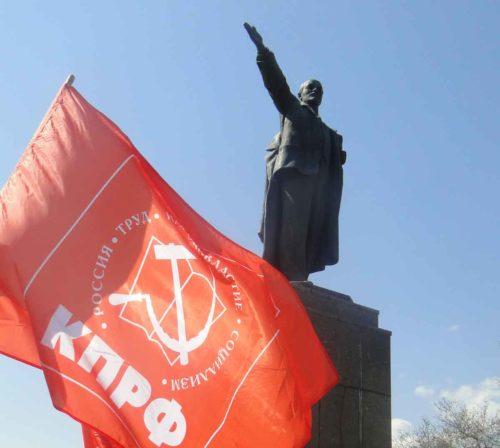 Автопробег в день рождения Ленина