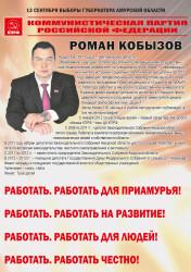 listovka-tezisy-programmy-1