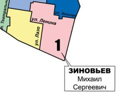 okrug-1