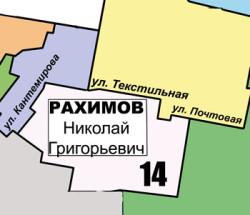 okrug-14