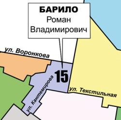 okrug-15