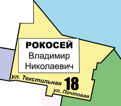 okrug-18
