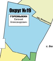 okrug-19