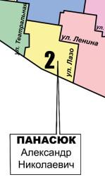 okrug-2