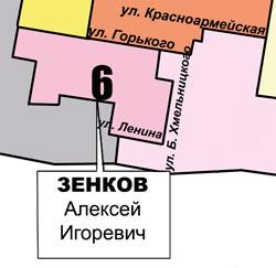 okrug-6