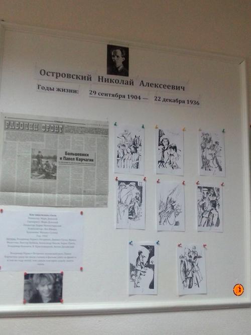 Н.А.Островский