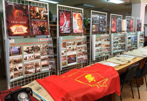 Амурский Комсомол открыл цикл мероприятий в честь столетнего юбилея молодежной коммунистической организации