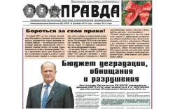 pravda_2015