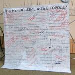 press-konferentsiya-programma-6