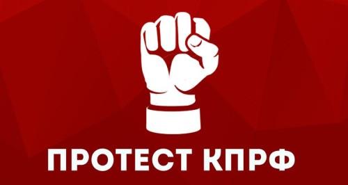 protest_KPRF