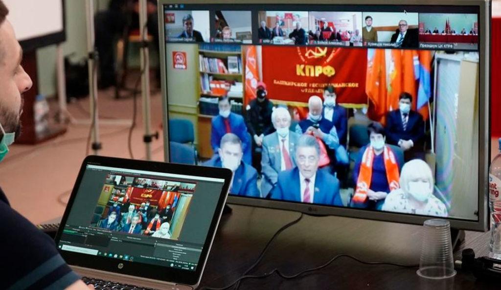 Пленум ЦК КПРФ призвал сплотиться во имя нашей страны, во имя интересов трудового народа