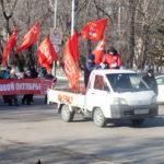 Амурская область отметила 102 годовщину Великого Октября шествиями и митингами