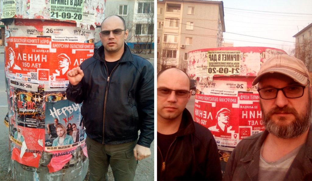 Амурский обком КПРФ выпустил плакаты «ЛЕНИН 150 лет»