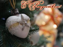 """Выставка """"Christmas Time 2014. 100 дней до Нового Года"""""""