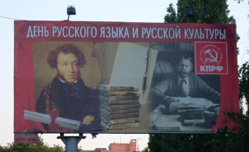 Россия день за днем русский язык