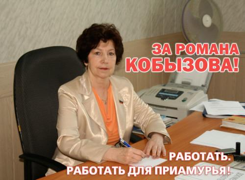 tarasenko-za-kobyzova