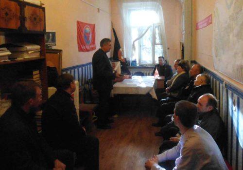 Свободненские коммунисты обсудили итоги выборов
