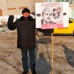 Коммунисты Благовещенского района Амурской области провели серию одиночных пикетов в поддержку директора совхоза им. Ленина П.Н.Грудинина