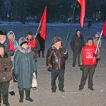 Митинг 7 ноября в Свободном