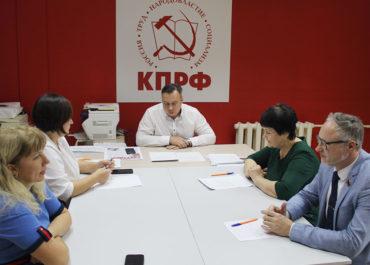 Татьяна Ракутина станет кандидатом в депутаты Амурского парламента от КПРФ