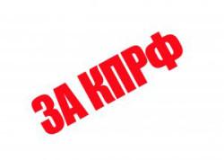 za_kprf