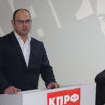 В Благовещенске сменился руководитель городского Комитета КПРФ