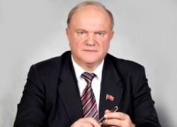 Г.А. Зюганов: Конец просвещения